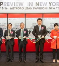The ribbon-cutting ceremony at the 19th annual Korean Preview in New York Wednesday (Photo courtesy of KOTRA)