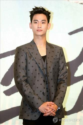 Actor Kim Soo-hyun (Yonhap)