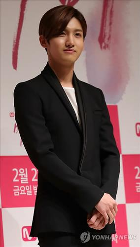 TVXQ's Changmin (Yonhap)