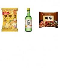 honey butter chips, jjawang