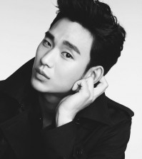 Kim Soo-hyun (KeyEast)