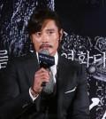 lee byung-hun 1