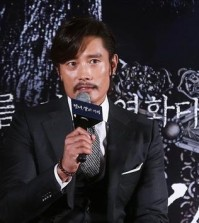 lee byung-hun 1