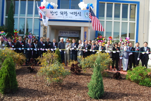 A ribbon-cutting ceremony took place at the opening of the Korean American Community Organization of Monterey County building Saturday.