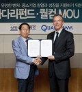 Qualcomm Executive Chairman Paul Jacobs, right, poses with Growth Ladder Fund's Kim Young-duk, after signing of a MOU. (Courtesy of Qualcomm)