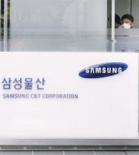 Samsung removed cartoons attacking a US hedge fund's founder as a ravenous, big-beaked vulture after Jewish organizations protested.  (AP Photo)