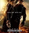 """Terminator Genisys"" (Yonhap)"