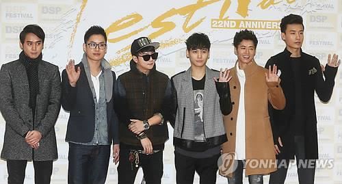 First-generation K-pop idol gr...