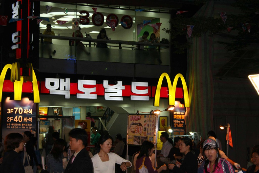 A McDonalds fast food restaurant in Seoul, South Korea. (Yonhap)