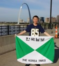 Korea Times reporter Koo Sung-hoon stands in St. Louis with the Gateway Arch to his back.