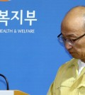Health Minister Moon Hyung-pyo, pictured. will be replaced by