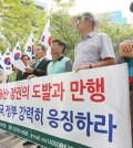 Members of the World Peace Freedom United, a conservative civic group, urge the government to continue action against the North during a press conference in Gwanghwamun, Seoul.  (Yonhap)