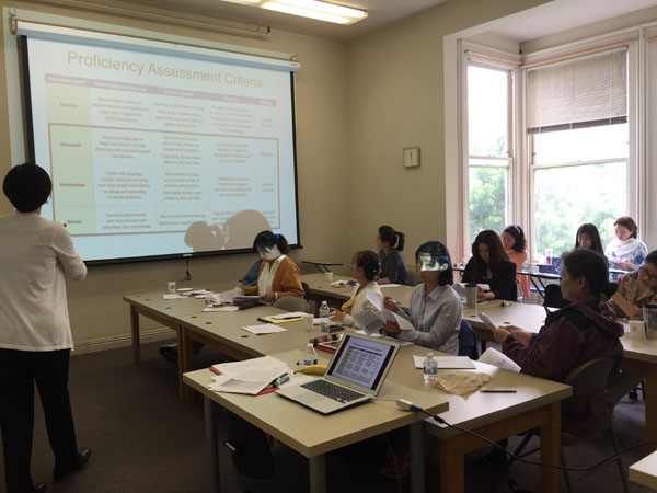 (Photo courtesy of Korean Education Center in San Francisco)
