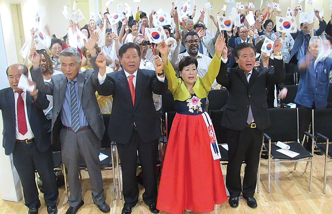 The Korean American Association of Greater New York hosted a liberation day event Saturday. (Korea Times)