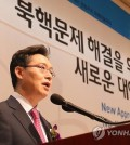 South Korea's top nuclear envoy Hwang Joon-kook deliver a speech at a Seoul forum on the North Korean nuclear issue on Aug. 28. (Yonhap)