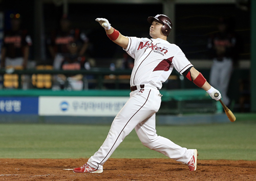 Park Byung-ho of the Nexen Heroes (Yonhap)