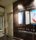 This file photo, taken on July 30, 2015, shows an advertisement of Samsung Electronics Co.'s smartphones at its office in Seoul. The tech giant is set to showcase its latest smart devices on Aug. 13 in New York. (Yonhap)