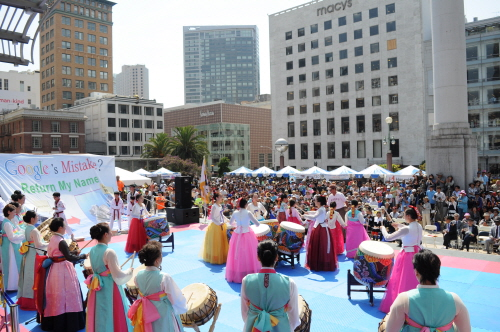 San Francisco's Korean American community hosted its 23rd Korean Day Cultural Festival at Union Square Saturday. (Korea Times)