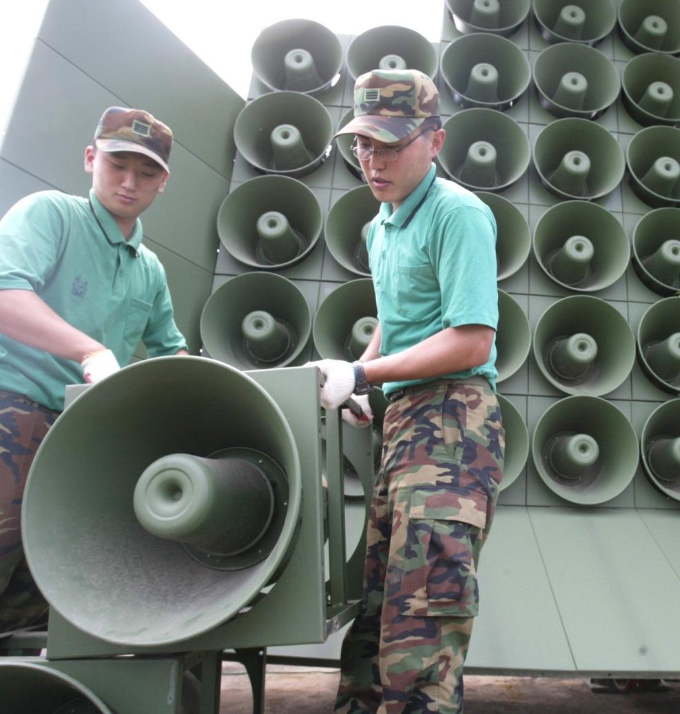 Korea, US Maintain Usual WATCHCON Level