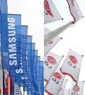 Samsung, LG flags