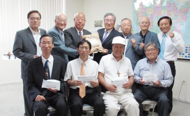 Members of Korean American Senior Citizens