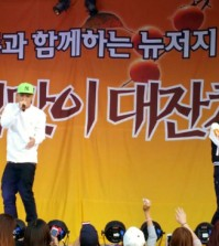 South Korean hip-hop duo Untouchable performs at New Overpeck Park in New Jersey for a Chuseok event this weekend.