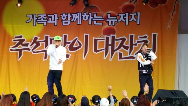 Tens of thousands celebrate Chuseok at NJ event – The Korea