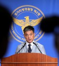 South Korean police officer Park Min-soon briefs about suspicion of illegal gambling and match fixing at Gyeonggi Police Agency in Uijeongbu, South Korea, Tuesday, Sept. 8, 2015. The police are investigating 11 professional basketball players on suspicion of illegal gambling and match fixing in the top-tier Korean Basketball League. (Im Byung-sik/Yonhap via AP)
