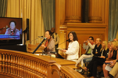 South Korean former comfort woman Lee Yong-soo, 86, spoke to San Francisco's Board of Supervisors Tuesday as she accepted a commendation award.