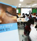 tudents at Yonhi Middle School in Seoul learn about sexual slavery during World War II with study material produced by the Ministry of Gender Equality and Family, Tuesday. The ministry put out the material to raise awareness of the issue among students. (Yonhap)