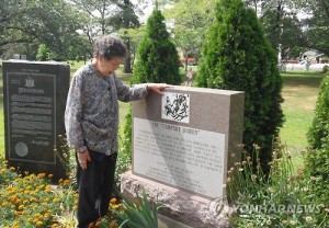 "Kang Il-chul, a South Korean victim of Japan's wartime sex slavery, looks at a ""comfort women"" monument at the Veterans Memorial at Eisenhower Park in Nassau County, New York, on Aug. 6, 2015. The monument was jointly dedicated by Nassau County, the South Korean city of Gwangju and the Korean American Public Affairs Committee. Kang urged the Japanese government to apologize to victims of its sexual enslavement of Korean and other Asian women for its troops during World War II. (Yonhap)"