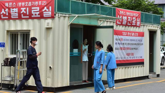 The South Korean government hopes to better contain viral outbreaks after the difficulties it had with the recent MERS outbreak. (Yonhap)