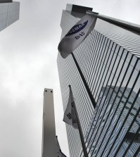 Samsung headquarters in South Korea (Yonhap)