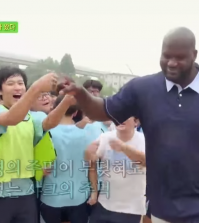 shaq off to school