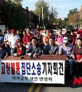 A group of Korean merchants in Flushing's food alley neighborhood are filing a class-action lawsuit as a result of damages suffered following the closing of a bridge in 2010. (Photo courtesy of Korean American Association of Queens)