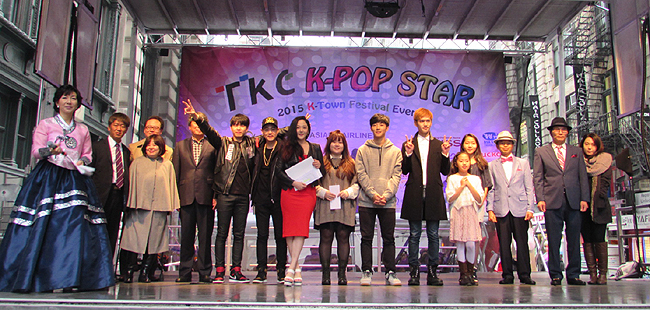 New York City's K-Town Festival saw TKC-TV host a K-pop singing contest Saturday. (Korea Times)
