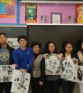 (Photo courtesy of Korean School of New York)