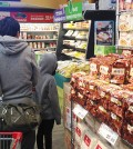Nongshim's Jjawang on display inside a Flushing, New York, Korean grocery store.