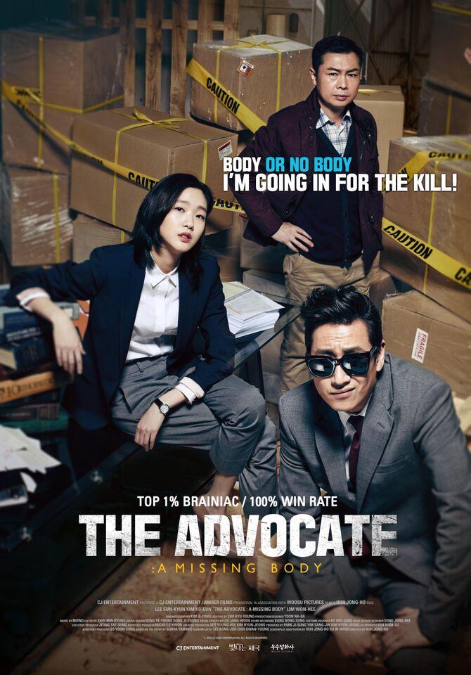 """The Advocate: A Missing Body"" (CJ E&M)"