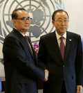United Nations Secretary-General Ban Ki-moon, right, meets North Korean Foreign Minister Ri Su Yong at U.N. headquarters, Thursday, Oct. 1, 2015. (AP Photo/Adam Hunger)