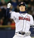 Min Byung-hun of the Doosan Bears celebrates his go-ahead double in the fifth inning of Game 4 of the Korean Series against the Samsung Lions in Seoul on Oct. 30, 2015. (Yonhap)