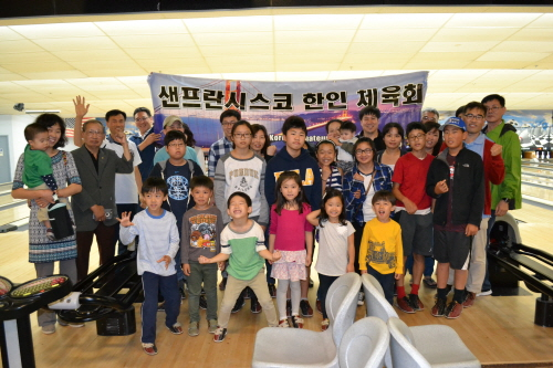 San Francisco Korean Americans participated in a free bowling event Saturday organized by the local sports association, which will continue to hold free sports events.
