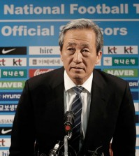 In this June 3, 2015 file photo Chung Mong-joon arrives to hold a press conference in Seoul, South Korea. On Thursday, Oct. 8, 2015 FIFA banned VP Chung Mong-joon for 6 years. (AP Photo/Ahn Young-joon, file)