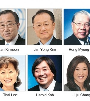 DC leadership conference to gather Korean American leaders – The Korea Times