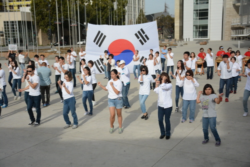 "A group of Korean Americans gathered outside San Jose City Hall Saturday for a flash mob, declaring, ""Dokdo is our land."""