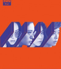 "Poster for the K-pop girl band f(x)'s fourth album ""4 Walls"" (Courtesy of SM Entertainment)"