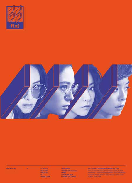 """Poster for the K-pop girl band f(x)'s fourth album """"4 Walls"""" (Courtesy of SM Entertainment)"""