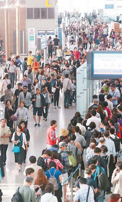 South Korean airport