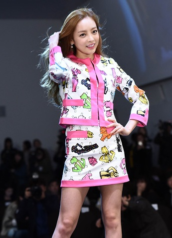 Kara member Gu Ha-ra