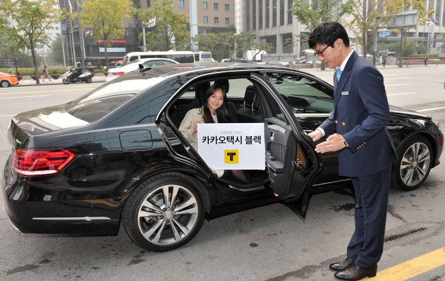 Kakao unveiled its new luxury taxi service, KakaoTaxi Black. (Courtesy of Kakao)